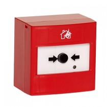 Buton manual de incendiu wireless Argus Security SGCP100